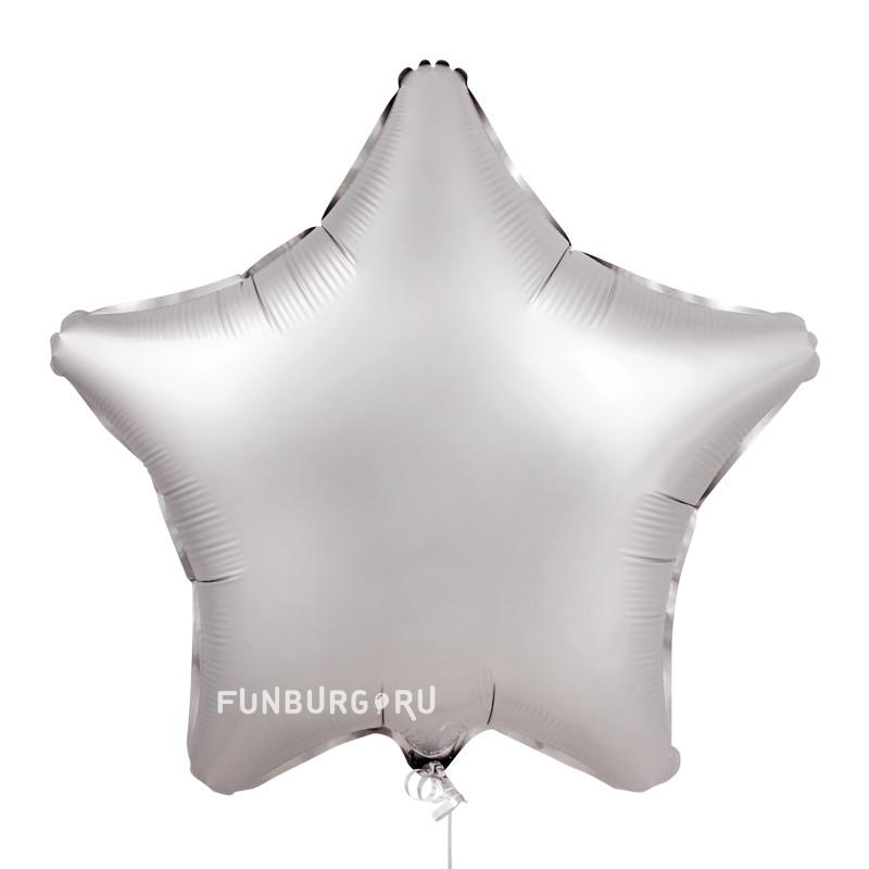 Фольгована Зірка сатин світле срібло 45 см