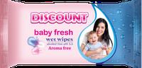Влажные салфетки для детей с экстрактом календулы и витамином Е, 60 шт.