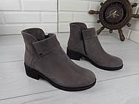 """Ботинки, ботильоны, кофейные""""Ellari"""" НАТУРАЛЬНАЯ ЗАМША, демисезонная, качественная,повседневная женская обувь"""