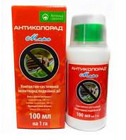 Антиколорад МАКС в.р.к. - инсектицид, Ukravit - 100 мл