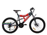 Горный велосипед Azimut Tornado 26 D (19 рама)