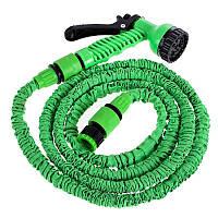 Шланг для полива X HOSE 7,5 м с распылителем Green