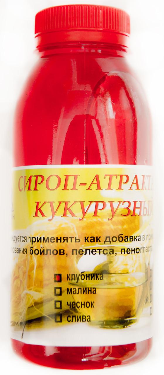 "Сироп-Атрактант Нептун 400g ""Клубника"""