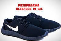 Кроссовки Мужские Nike, Реплика