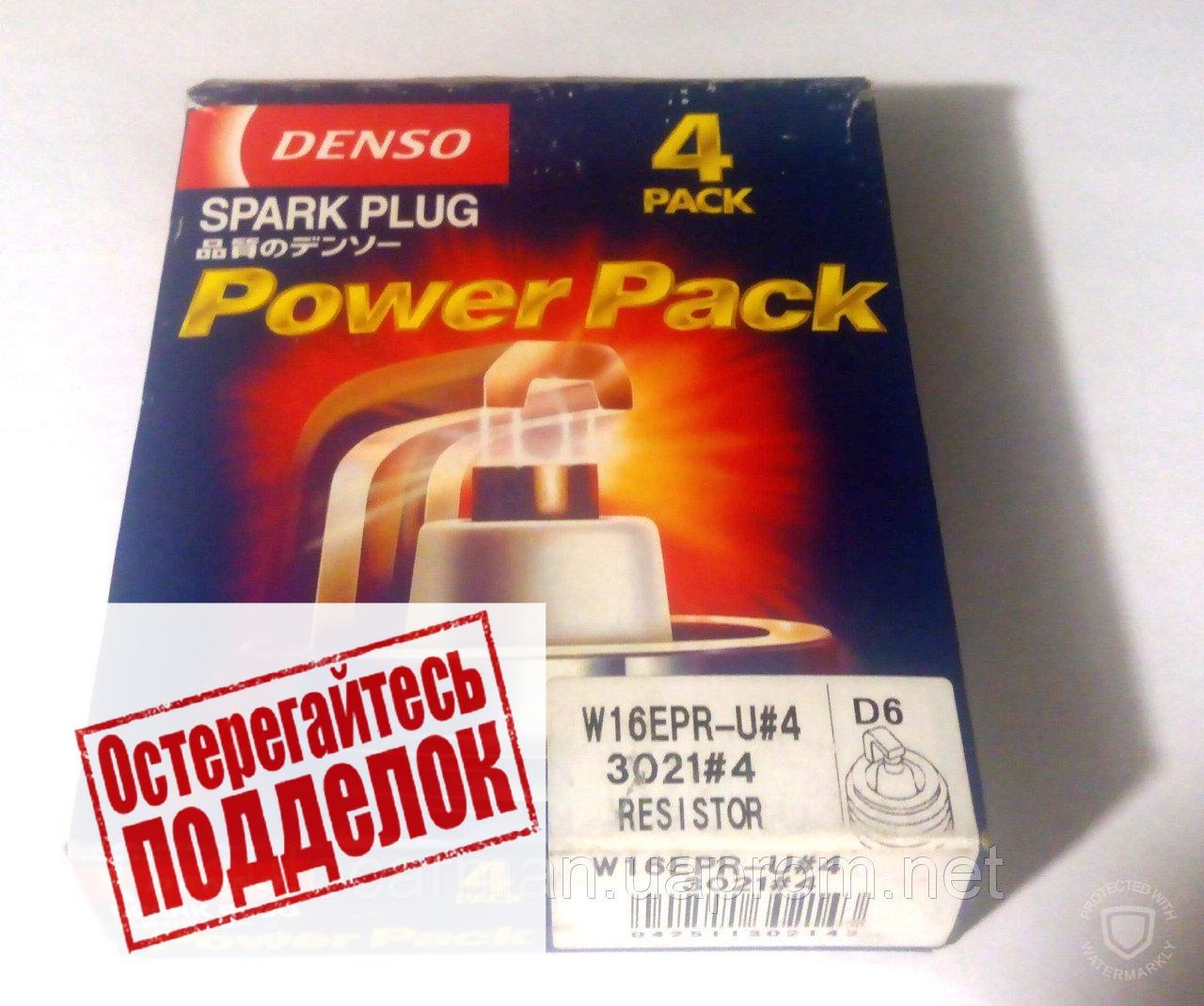Свечи зажигания Denso W16EPR-U (3021)