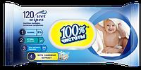 Влажные салфетки с пластиковой крышкой для детей с экстрактом ромашки, 120 шт.