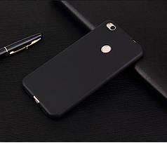 Чехол Style для Huawei P8 Lite 2017 / P9 Lite 2017 Бампер силиконовый черный