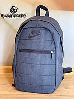 Рюкзак міський спортивний чоловічий жіночий в стилі Nike