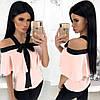 Блуза женская с открытыми плечами  аан1090