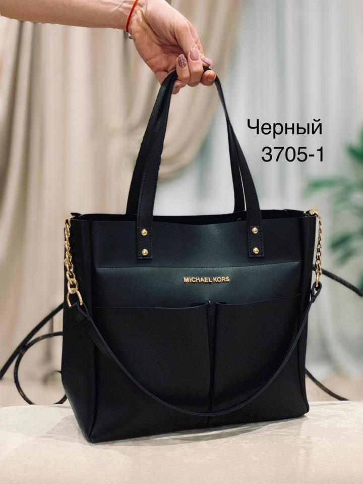 b067842bf6fc Стильная вместительная сумка Майкл Корс. Черный - Качественные реплики на  сумки известных брендов