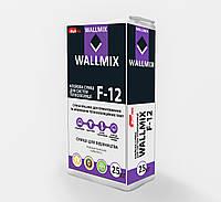 WALLMIX F-12 армирующая клеевая смесь для теплоизоляции, 25 кг, фото 1
