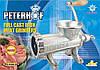 Мясорубка-колбасник  РETERHOF, фото 2
