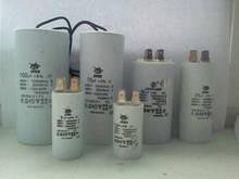 Робочі конденсатори 450 V