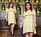 """Летнее свободное женское платье до больших размеров 15170 """"Здесь и Сейчас"""" в расцветках, фото 2"""