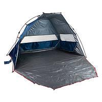 Тент-шатер Mimir X-1016 открытого типа. 242*146*142 см.