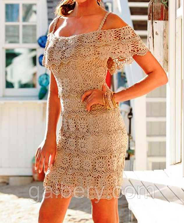 bf6e01ace5828 Вязаное платье с ажурной пелериной золотисто-бежевого цвета ручной работы -  Интернет-магазин