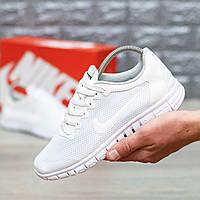 06d851c5 Кроссовки женские Nike Free Run 3.0 в стиле Найк Фри Ран, тектсиль,  текстиль код