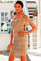 Вязаное крючком летнее платье с ажурной пелериной золотисто - бежевого цвета ручной работы