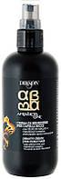 ArgaBeta Crema Улучшающий крем для пористых и кудрявых волос с маслом аргана, 150 мл