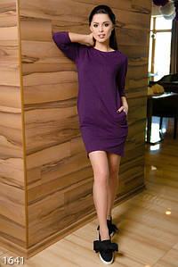Строгое спортивное бордовое платье из двунити с кармашками