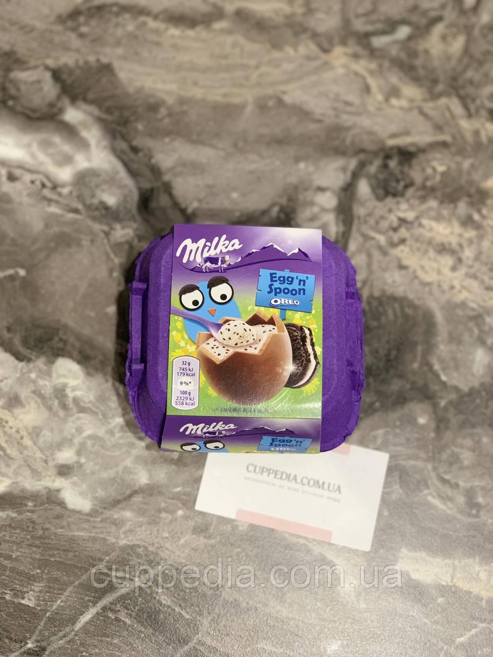 Великодні яйця Milka з печивом орео 128 грм