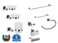 Набор аксессуаров для ванной комнаты REMER FR SET 8P