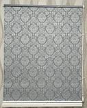 Рулонные шторы Барокко серый, фото 3