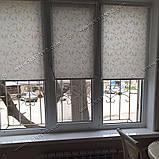Рулонные шторы Лиана абрикосовый, фото 5