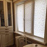 Рулонные шторы Лиана абрикосовый, фото 6