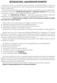 katalog_alkom_2.jpg