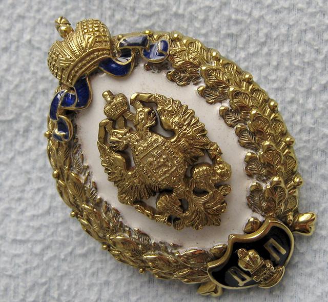 Знак для окончивших Демидовский лицей в Ярославле 2 й тип, Копия, ордена царской россии