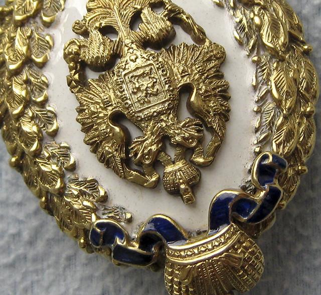 Знак для окончивших Демидовский лицей в Ярославле 2 й тип, Копия, ордена и медали царской россии