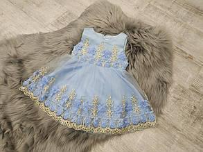 Нарядное детское платье на девочку голубое с золотым кружевом 9 мес, фото 2