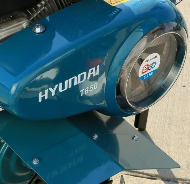 Культиватор Hyundai T 850