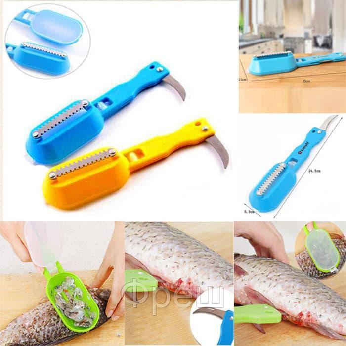 Скребок для чистки рыбы Killing fish sharpener!Скидка