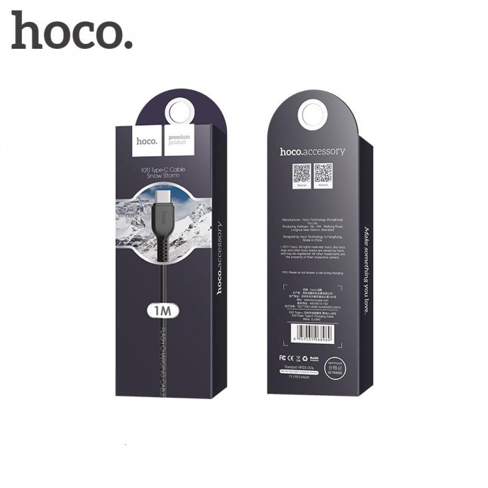 Кабель HOCO X20 Type-C 1м