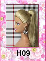 Серьги для кукол Барби