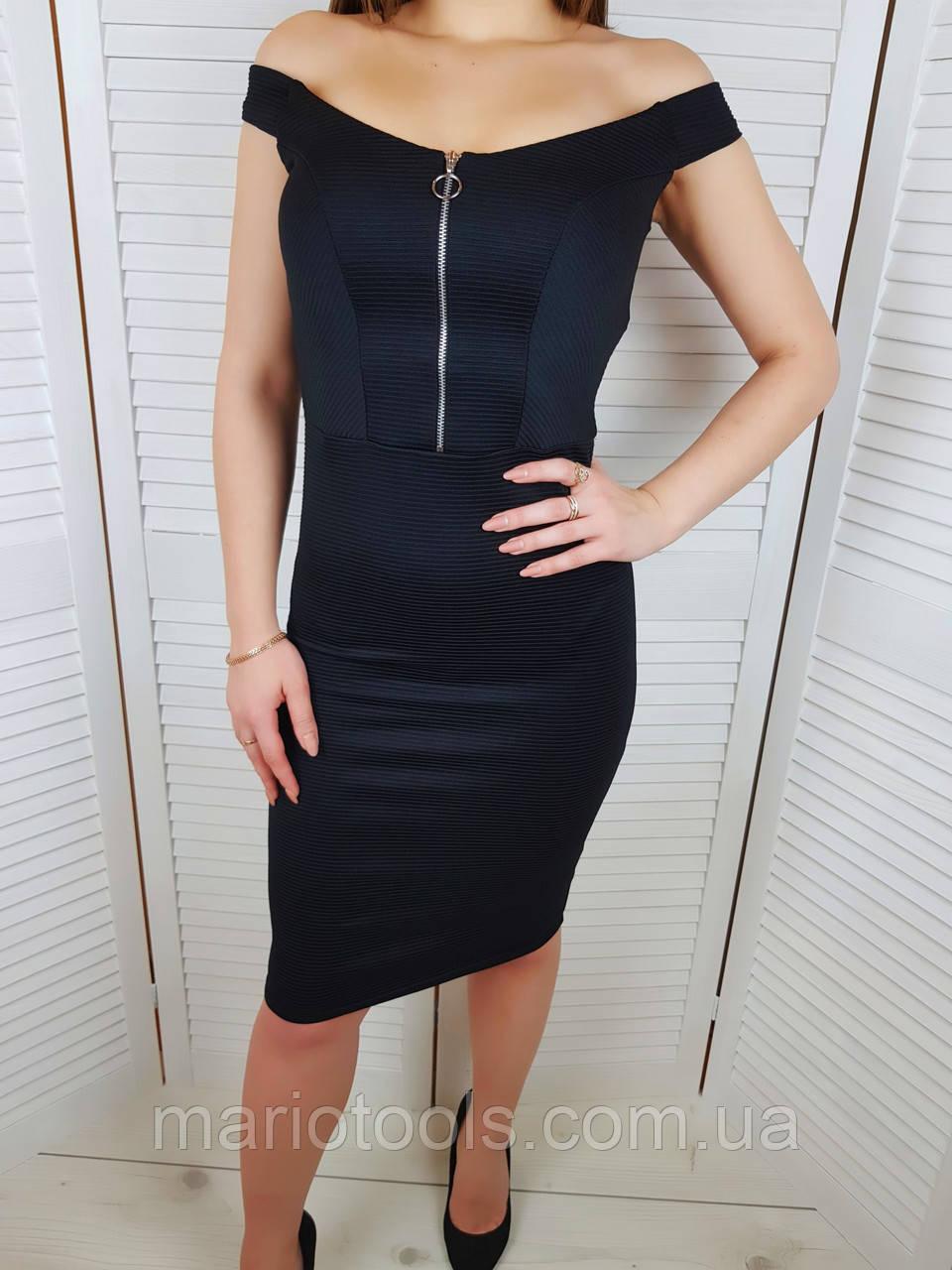 РАСПРОДАЖА! Шикарное утягивающее платье