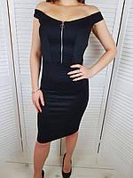 РОЗПРОДАЖ! Шикарне плаття стягуюча, фото 1