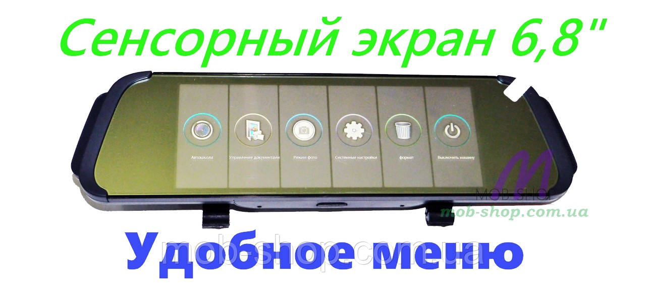 Автомобильный регистратор-зеркало DVR D038 + камера заднего вида