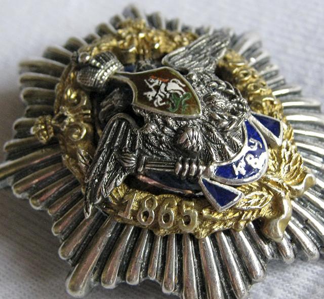 Знак об окончании 1-го Киевского Константиновского военного училища, Копия, награды царской россии