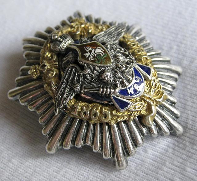 Знак об окончании 1-го Киевского Константиновского военного училища, Копия, царские награды