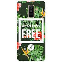 Чехол на Samsung Galaxy A6 2018 Born to be Free