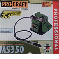 Многофункциональный станок для заточки с гибким валом Procraft MS350