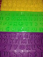 Молд силиконовый алфавит русский 2 см