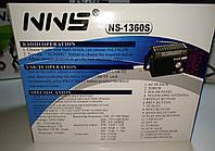 Радиоприёмник NNS NS-1360S FM Радио с солнечной батареей, фото 1