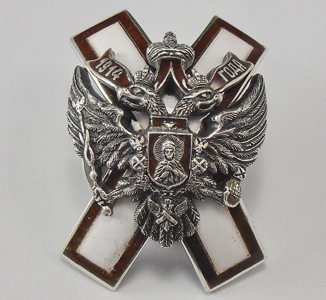 Знак для окончивших 2-е Киевское Николаевское военное училище, I типа (крест), Копия,  знаки царской россии