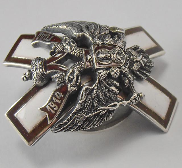 Знак для окончивших 2-е Киевское Николаевское военное училище, I типа (крест), копии орденов