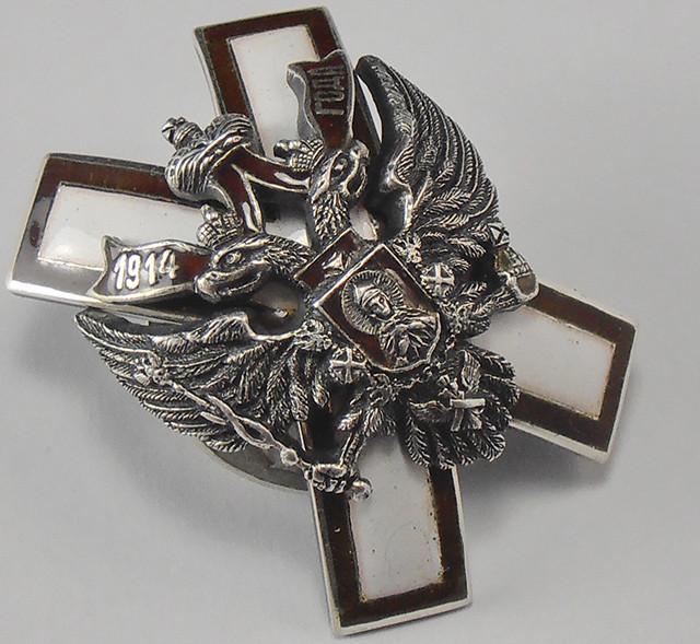 Знак для окончивших 2-е Киевское Николаевское военное училище, I типа (крест), копии орденов российской империи