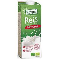 Рисовое органическое молоко Natumi, 1л